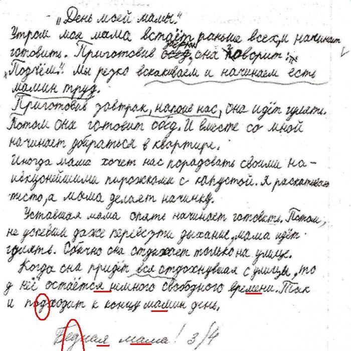 Карнеги по русски или азбука разумного эгоиста читать