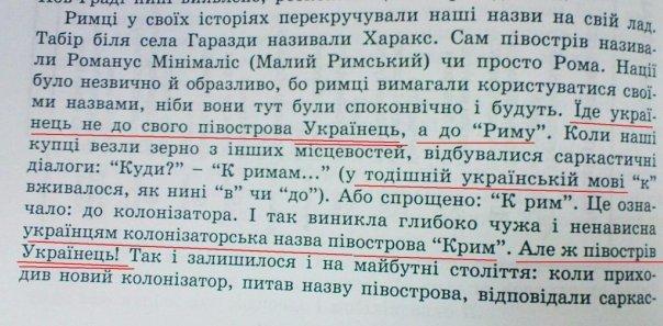 http://forum.kerch.com.ua/fetch/f/4/f48d5b63a35d522591a8e4b927e2eded.jpg