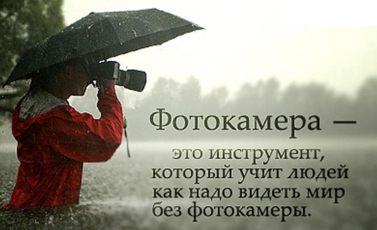 http://forum.kerch.com.ua/uploads/gallery/album_30/gallery_106_30_15627.jpg